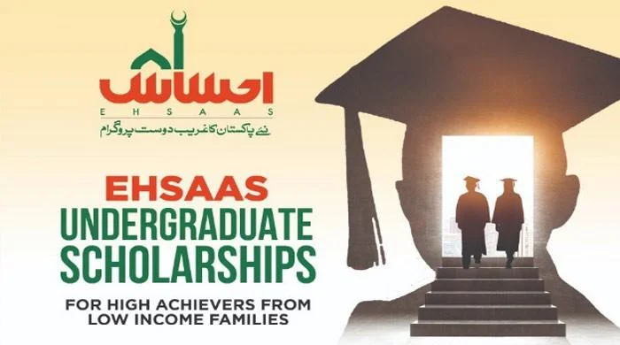 How Do I Apply For Ehsaas Scholarship 2021
