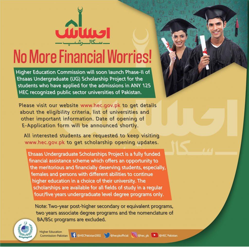 How To Apply For Ehsaas UG Scholarship 2020-21