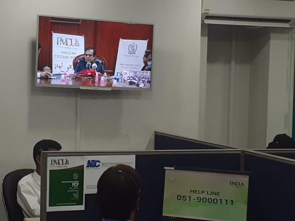 NTC Established Pakistan Citizen Portal Help Desk
