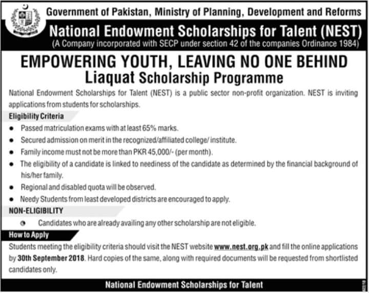 National Endowment Scholarships For Talent 2020