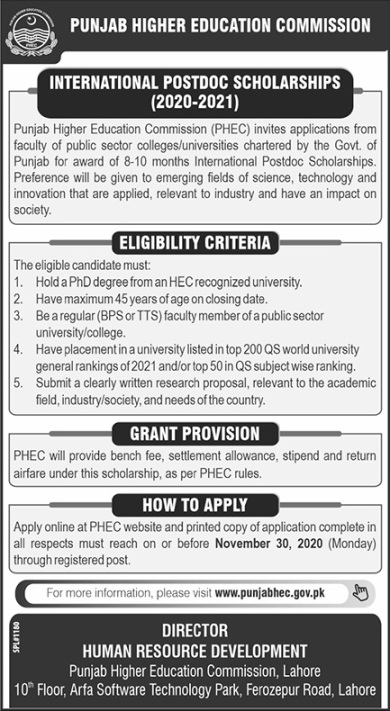 Punjab HEC International Postdoc Scholarship 2020-21