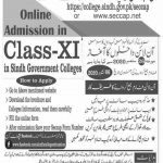SECCAP Sindh Online Admission 2020 Class-9th