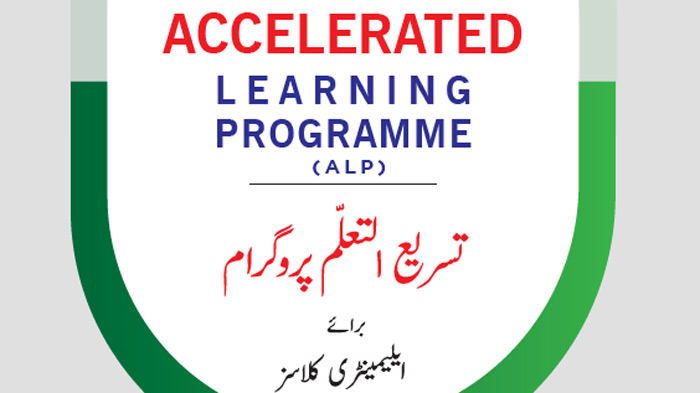 Smart Syllabus for Class 6th to 8th 2020 (ALP)