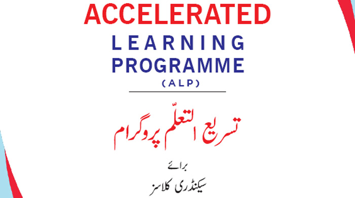 Smart Syllabus for Class 9th to 10th 2020 (ALP)