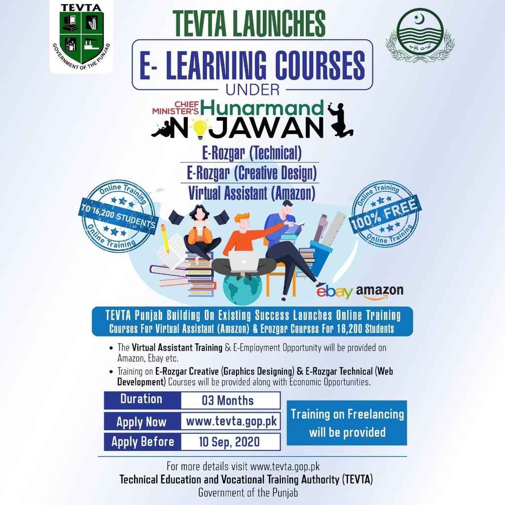 TEVTA Free Courses 2020 Apply Online