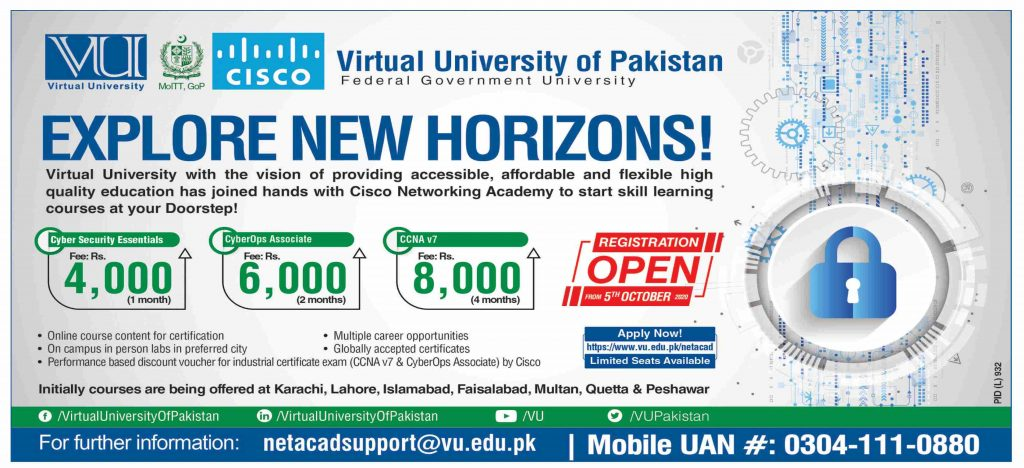 VU EDU PK University Free Courses 2020 Apply Online