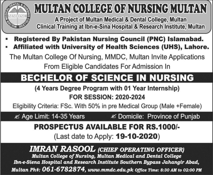 Admission in BSc Nursing Multan Medical & Dental College (MMDC) 2020-21 Last Date
