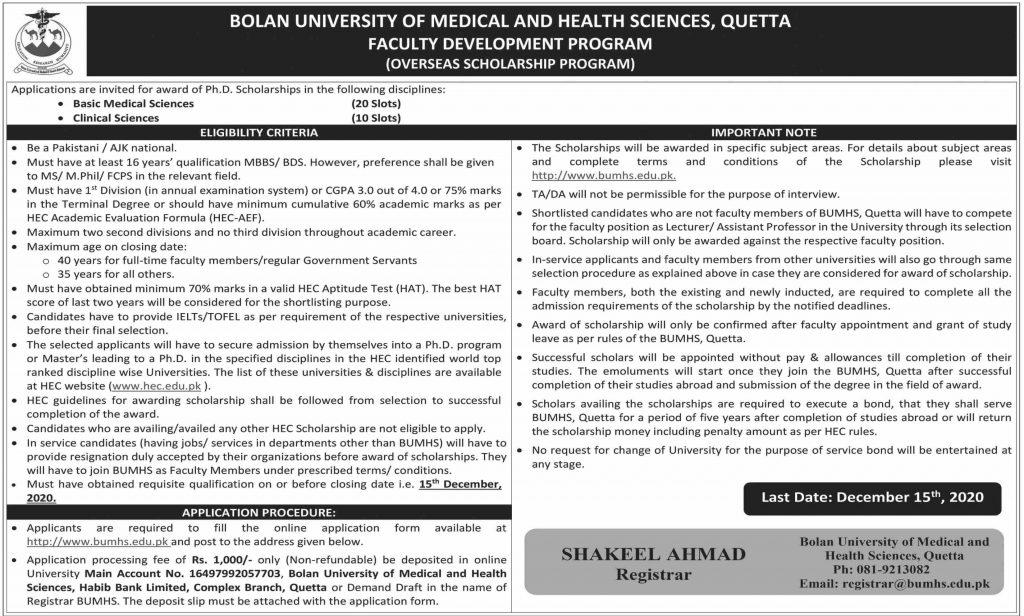 Bolan Medical University Quetta Overseas Scholarships 2020