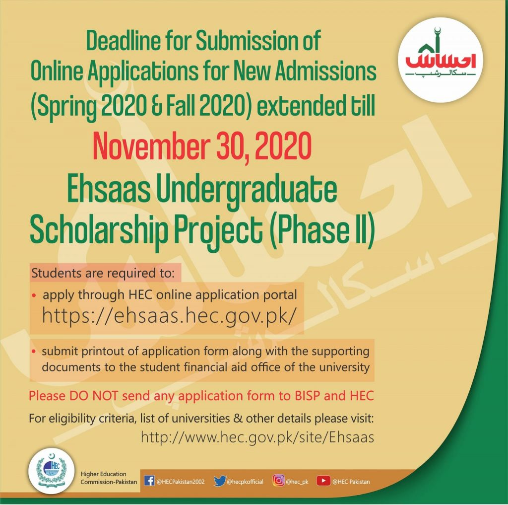 Ehsaas Undergraduate Scholarship Project Phase-II 2020-21 Deadline For Online Applications