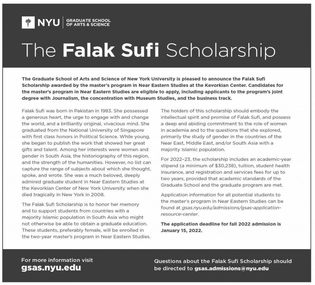Falak Sufi Scholarship 2022