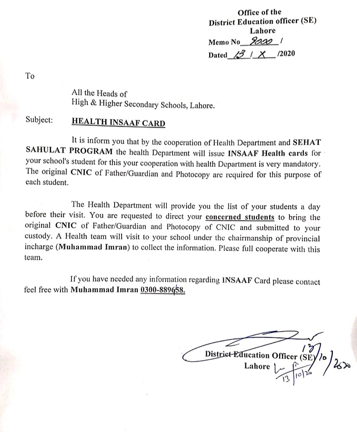 Health Insaf Card For School Students 2020-21