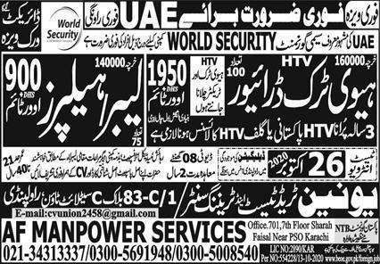 Heavy Truck Driver New Jobs 2020 For World Security UAE