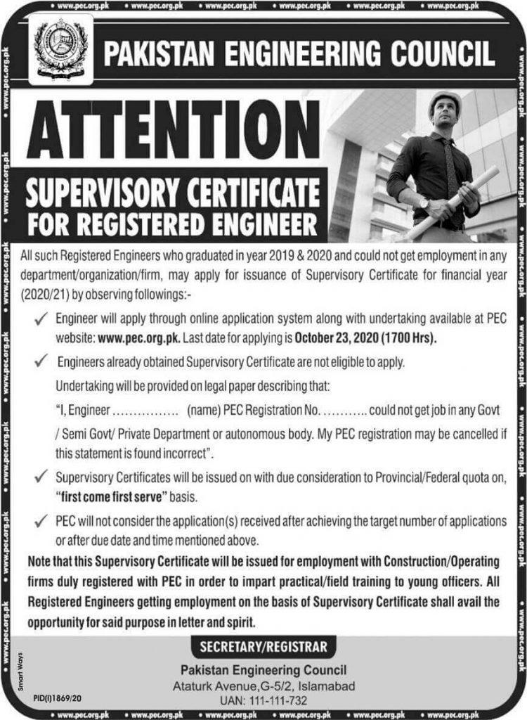 How Do I Get PEC Supervisory Certificate 2020-21