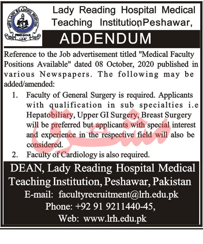 Jobs in Lady Reading Hospital Peshawar October 2020 - Last Date