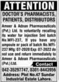 Jobs in Pharma Distributors Pharmacists Lahore October 2020 - Last Date