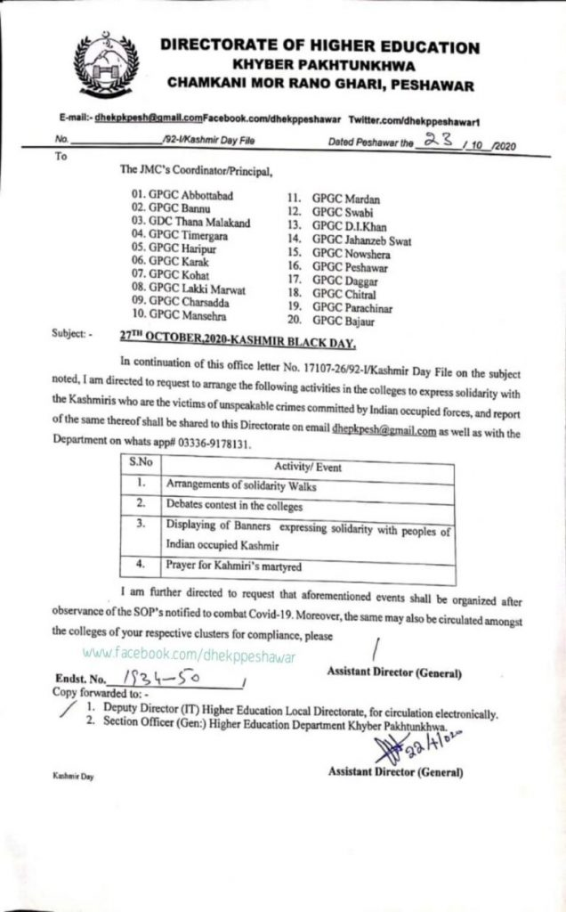 Kashmir Black Day 27th October 2020 KPK