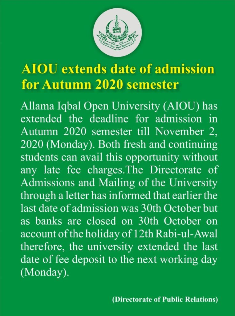 Last Date of Admission in AIOU Autumn 2020