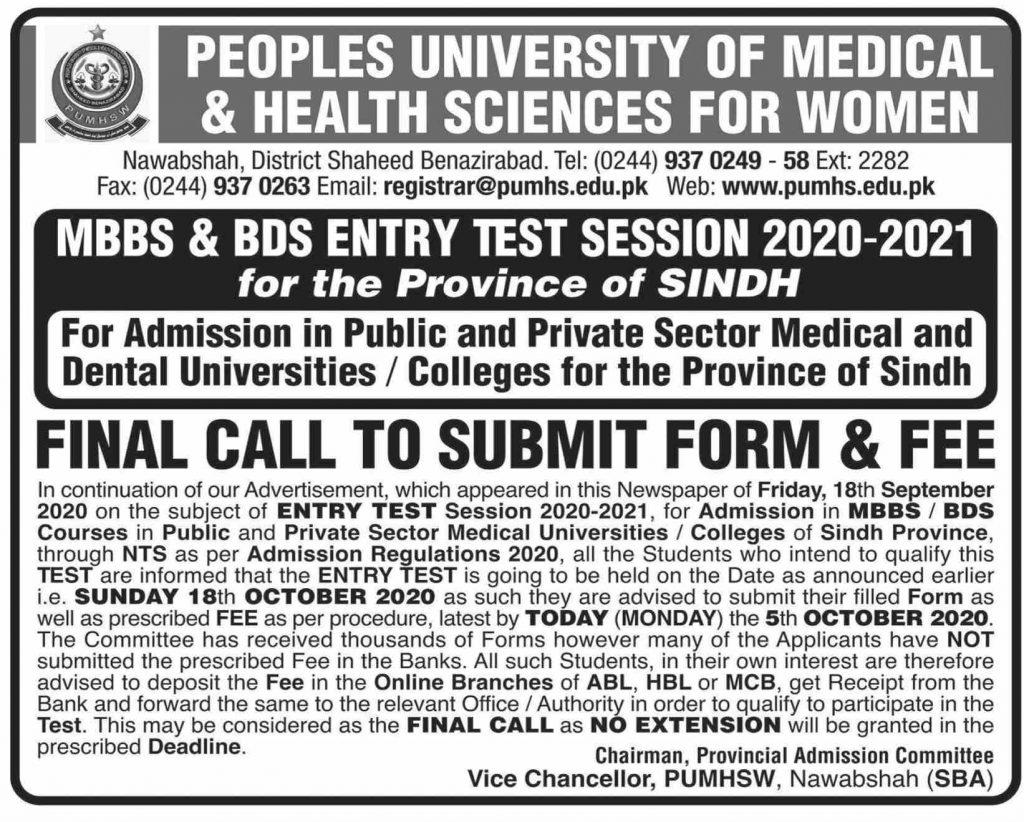 MBBS & BDS Entry Test 2020-21 PUMHS Sindh