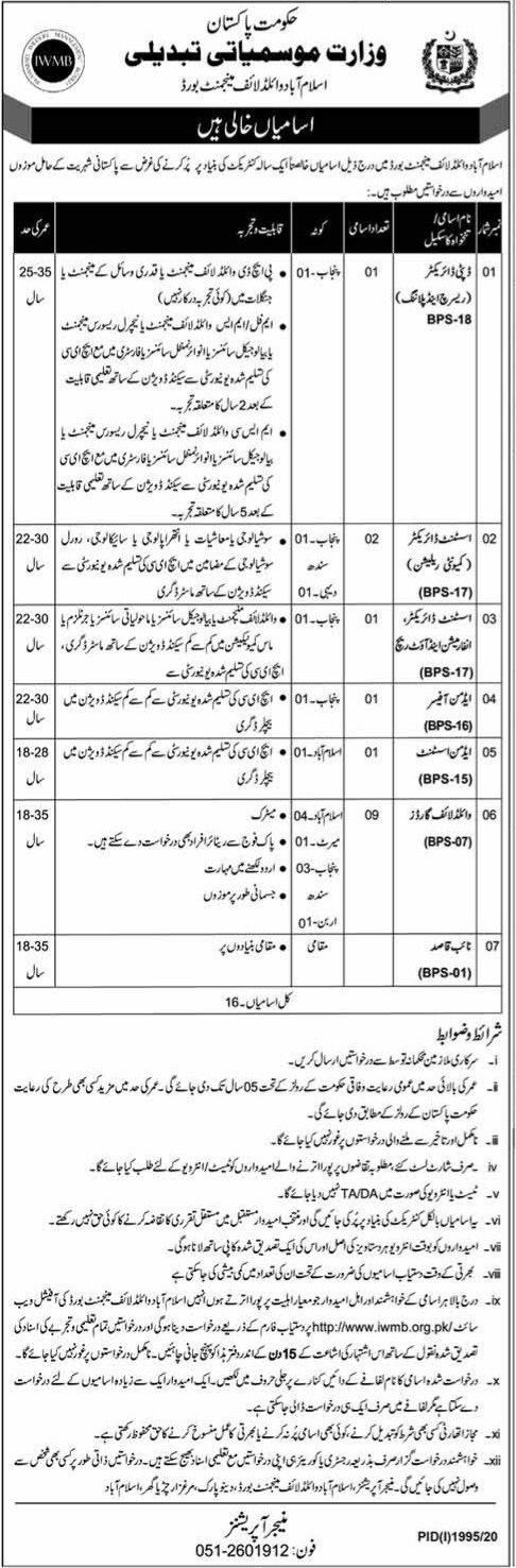 Ministry Of Climate Change Islamabad Jobs 2020 Last Date