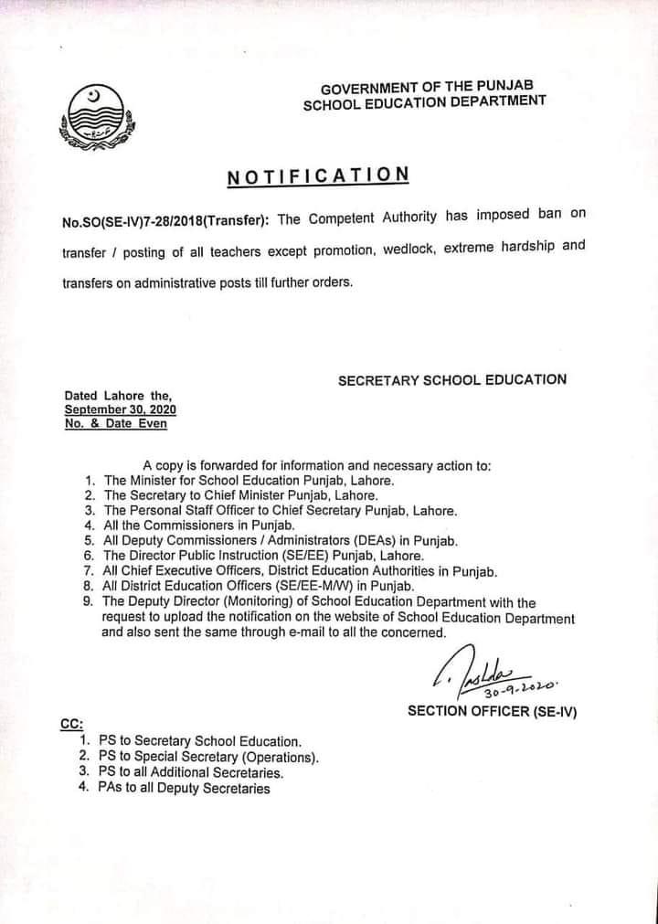 Notification of Ban on Posting Transfer Education Punjab