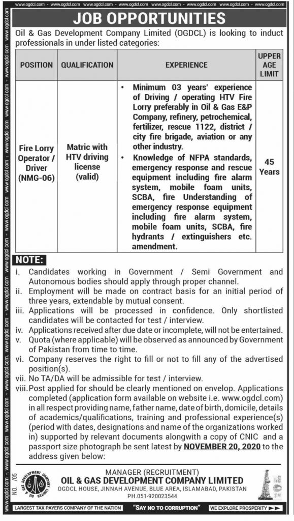 Oil & Gas (OGDCL) Jobs 2020 - Fire Lorry Operator & Driver