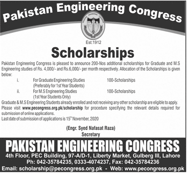 PEC Announces 200 Scholarships For Engineering Students 2020-21