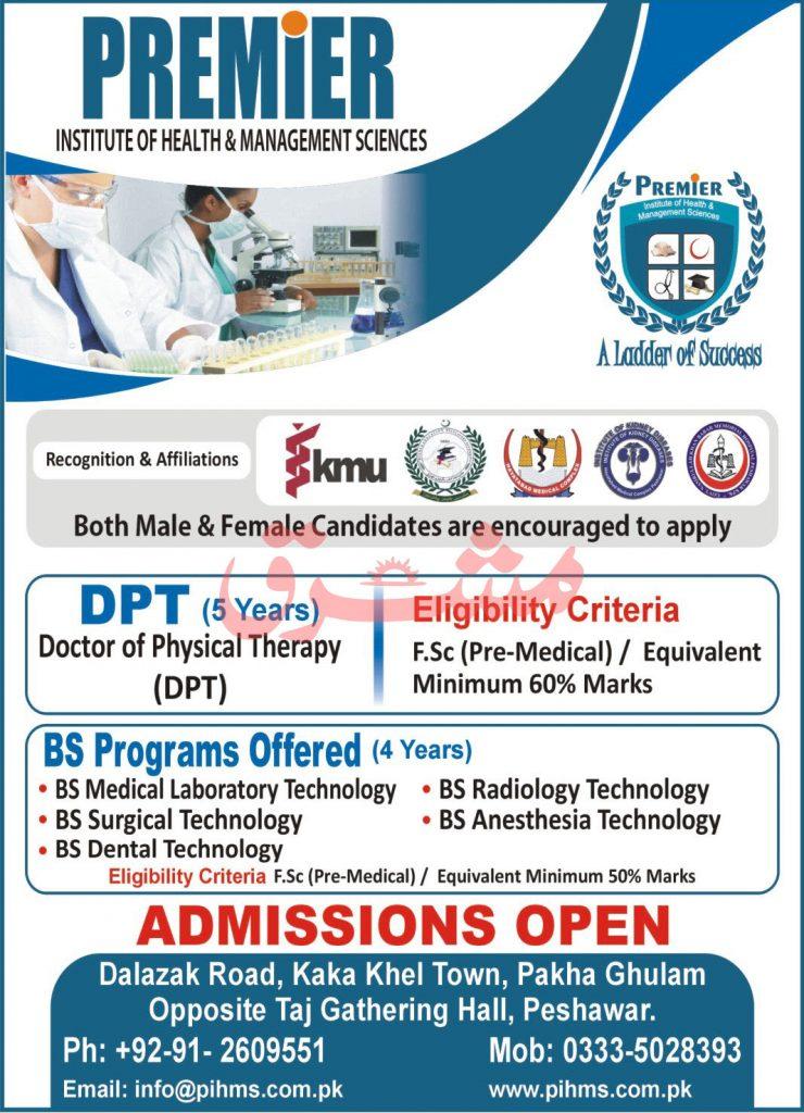 PIHMS Premier Institute of Health & Management Sciences Peshawar Admissions 2020 For DPT & BS Program