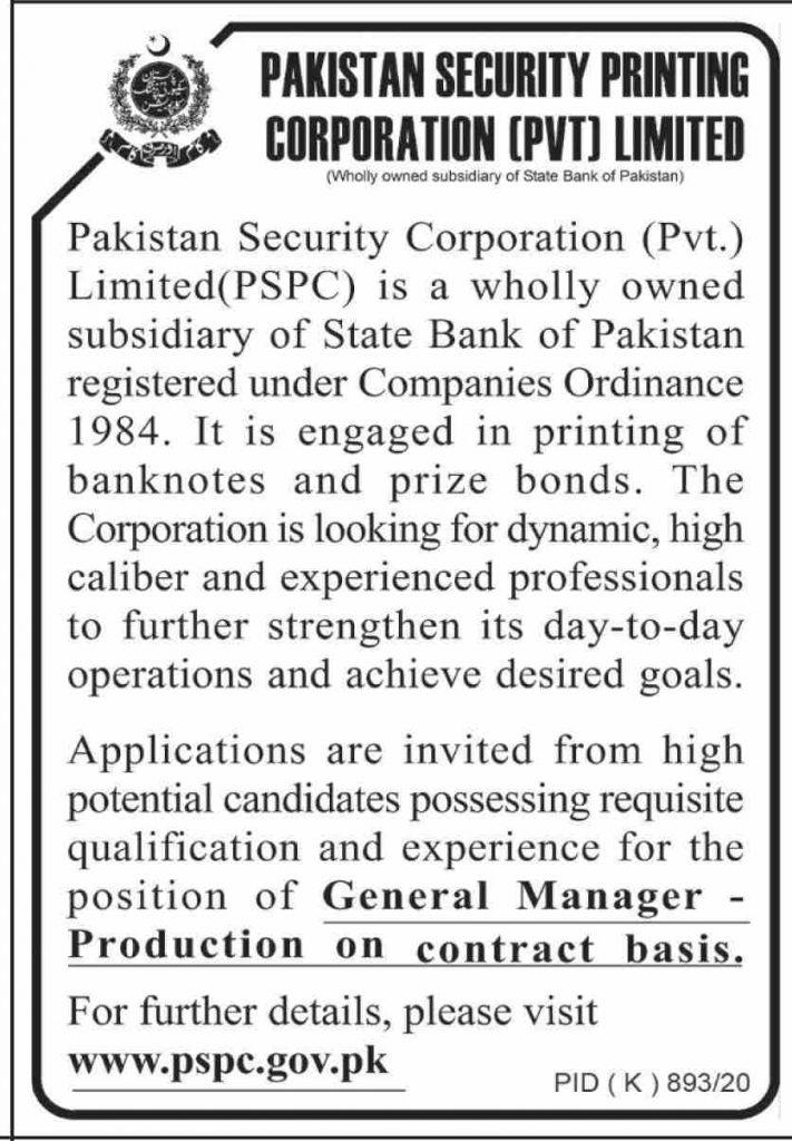 PSPC GOV PK Jobs 2020