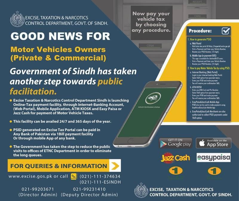 Pay Online Motor Vehicle Token Tax Sindh Govt