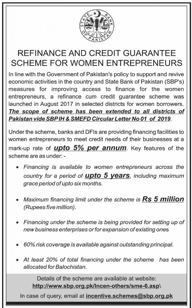 SBP Refinance Cum Credit Guarantee Scheme For Women Entrepreneurs