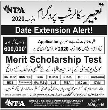 Tabeer Scholarship 2020-21