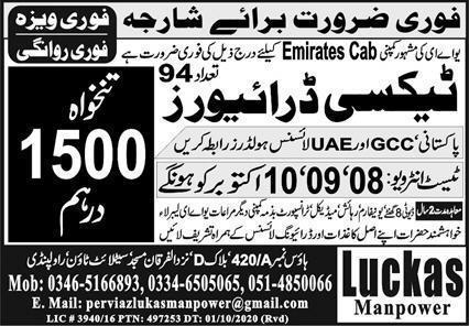 Taxi Driver Jobs 2020 Latest Sharjah