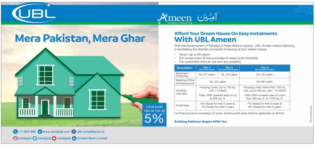 UBL Ameen Easy Installment of Dream House