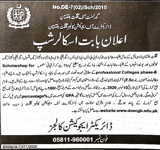 Undergraduate Scholarships for the Students of Gilgit-Baltistan Colleges 2020