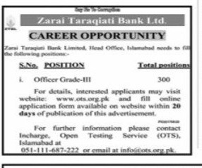ZTBL Jobs Advertisement 2020 for Grade-3 Officer