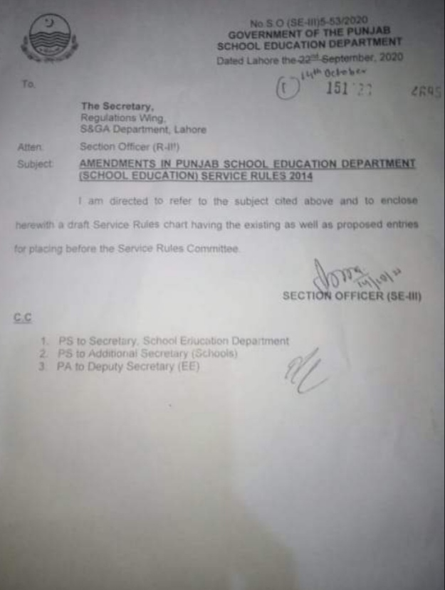 Amendment in Punjab School Education Department Rules 2014