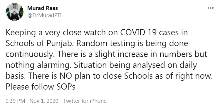 Education Minister Confirms Schools not to be Closed in Punjab