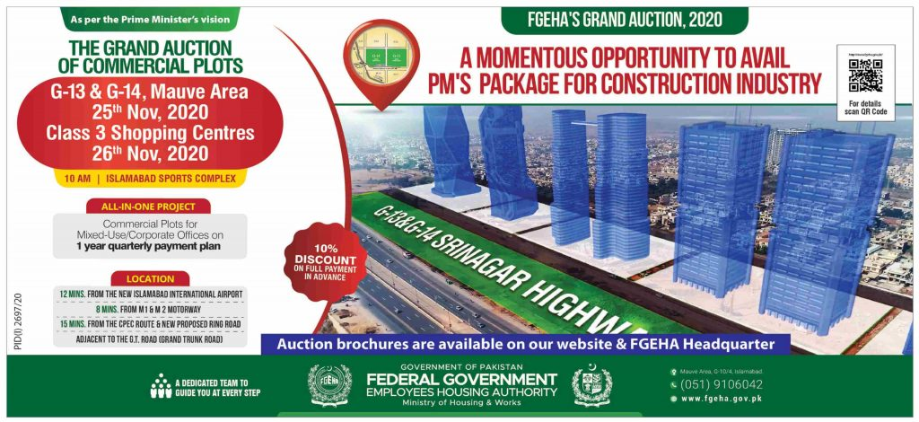 FGEHA Grand Auction November 2020 - PM Package For Construction Industry