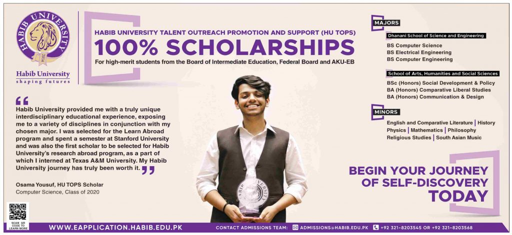 Habib University Scholarships 2020-21 Latest