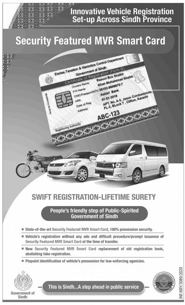 MVR Smart Card Motor Vehicle Registration Lifetime Surety
