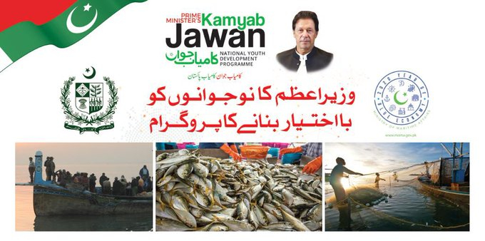 Maritime Affairs Announces Major Initiative for Fishermen Community