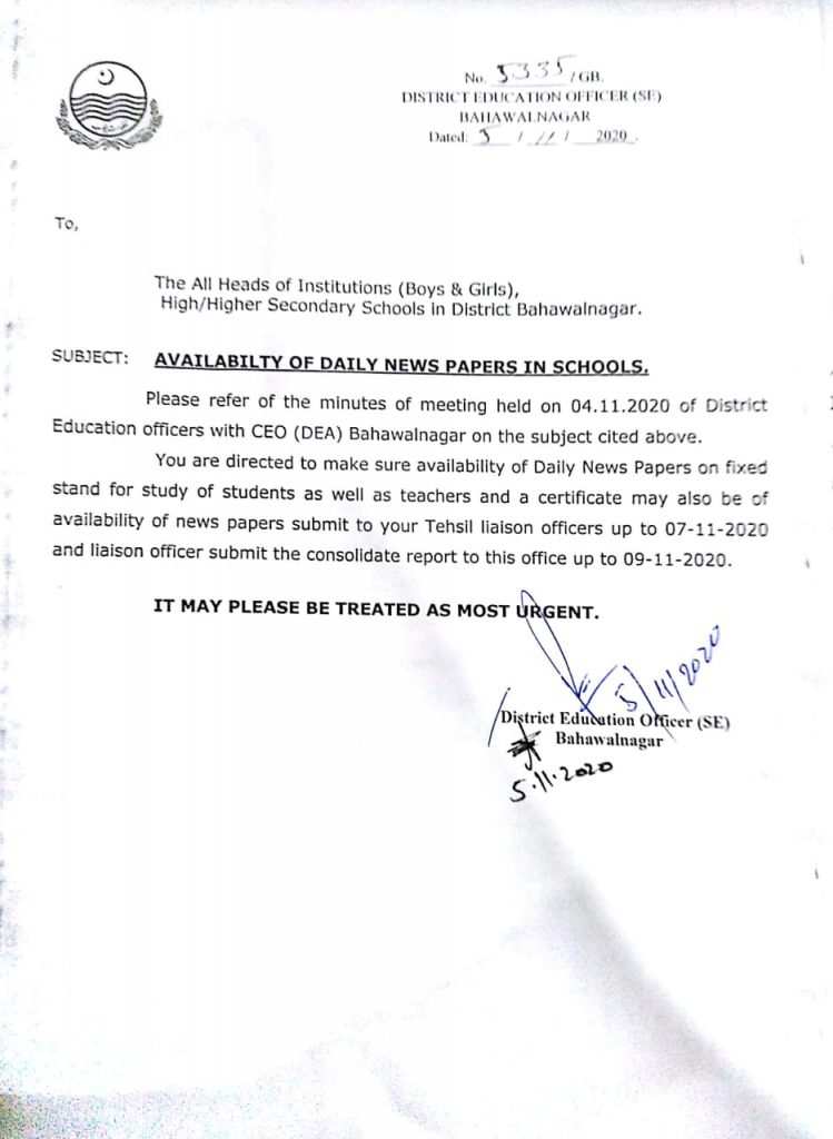 Notification For Availability of Daily Newspapers in Schools 2020-21