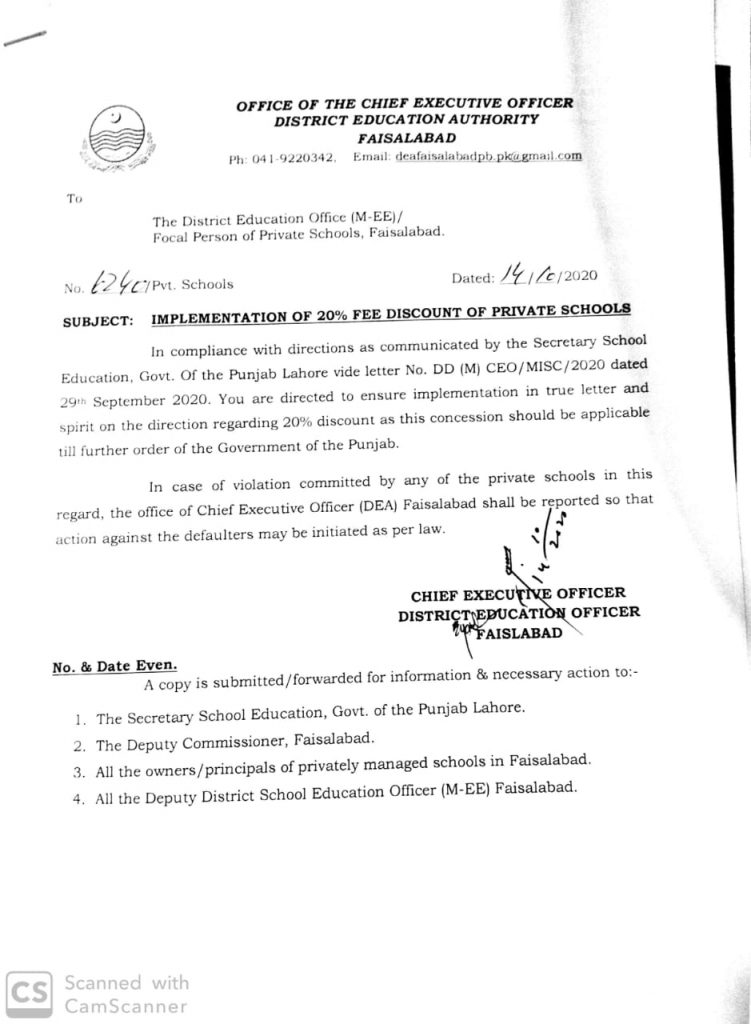 Notification of 20% Fee Concession in Faisalabad Punjab 2020-21