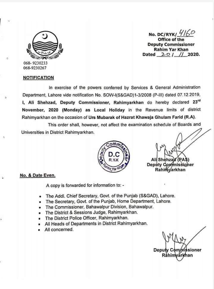 Notification of Local Holiday on 23rd November 2020