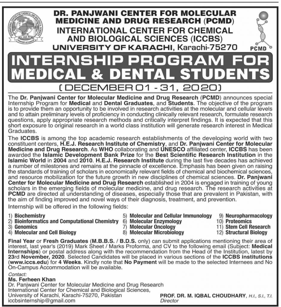 PCMD Internship December 2020 - Medical & Dental Students