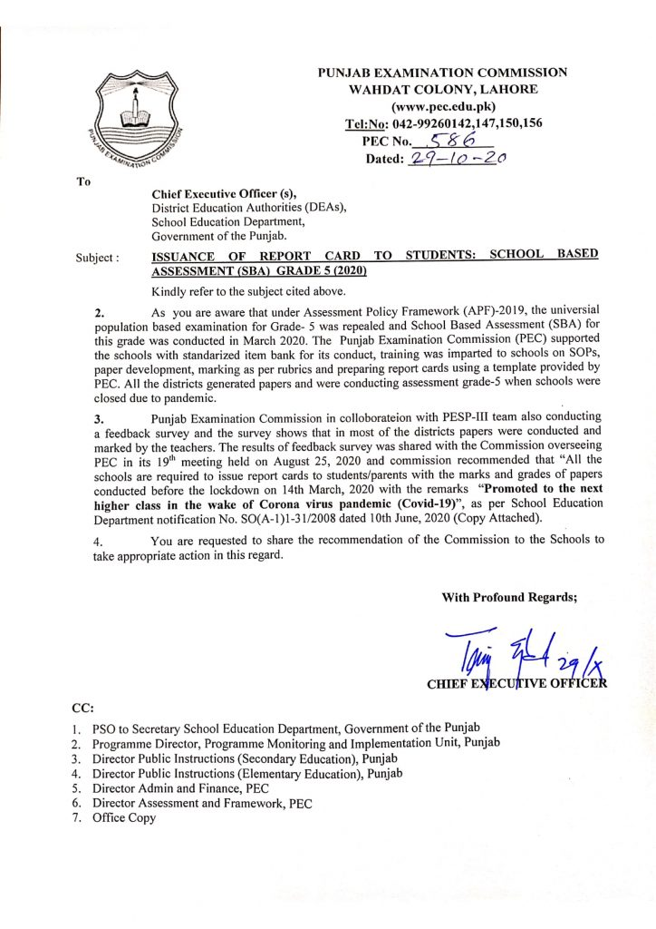 PEC Issuance of Report Card To Students - School Base Assessment (SBA) Grade-5th 2020
