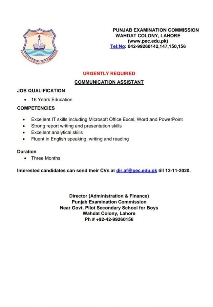 Punjab Examination Commission Urgently Required Communication Assistant