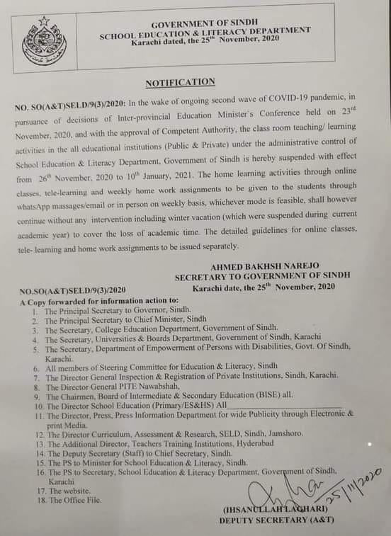 Sindh School Education Department Announces Covid-19 Plus Winter Vacations 2020-21