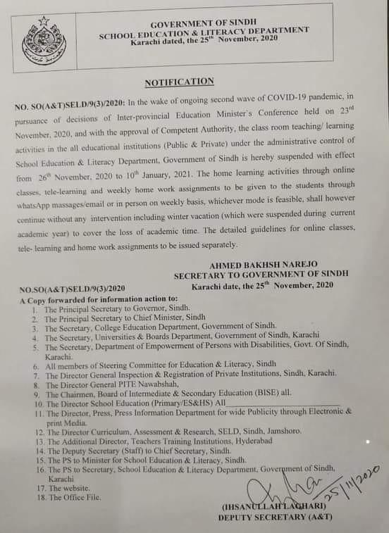 Sindh School Education Department Announces Covid-19 Plus Winter Vacations 2020-21