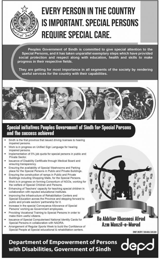 Special Person Facilities in Sindh, Pakistan 2020-21